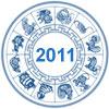 восточная астрология, китайский гороскоп на 2011 год