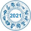 восточная астрология, восточный гороскоп на 2021 год