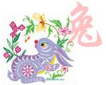 гороскоп на 2011 год, год кролика
