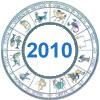 гороскоп на 2010 год, астрологические прогнозы на 2010 год для знаков Зодиака