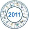 гороскоп на 2011 год, астрологические прогнозы на 2011 год для знаков Зодиака