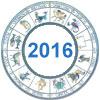 гороскоп на 2016 год, астрологические прогнозы на 2016 год для знаков Зодиака