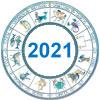 гороскоп на 2021 год, астрологические прогнозы на 2021 год для знаков зодиака